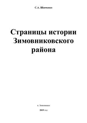 Голая Попа Анны Молчановой – Дожди В Океане (1994)