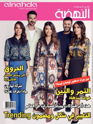 Cover 2673