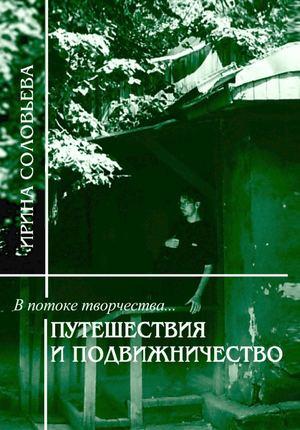 Даша Чаруша Засветила Кусочек Груди – Прятки (2010)