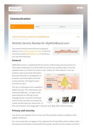 Wishlist Review For Mywishboard
