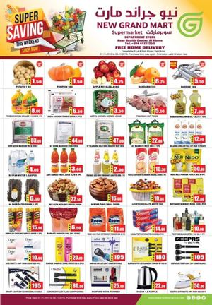 Tsawq Net New Grand Mart Al Khor Qatar 7 11 2019