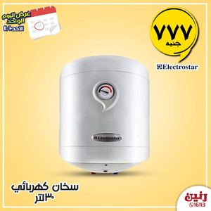 Tsawq Net Raneen Egypt Appliance 10 11 2019