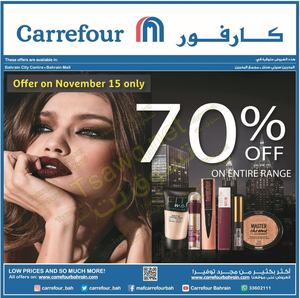 Tsawq Net Carrefour Bh City Center & Bh Mall 15 11 2019