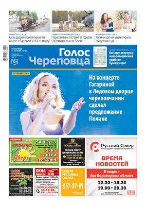 Купить сигареты ночью в череповце сигареты максим опт новосибирск