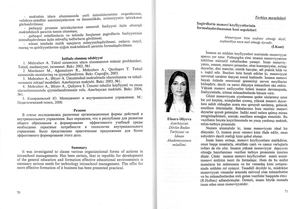 Some aspects of the formation of student's moral qualties. E Aliyeva