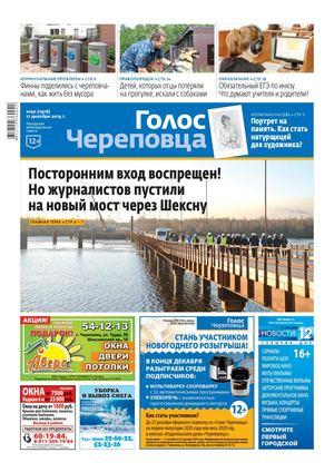 Купить сигареты ночью в череповце электронные сигареты купить в новомосковске