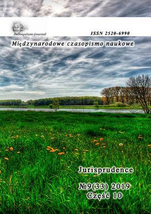 Pdf) русский мир»: белорусский взгляд   светлана алейникова.