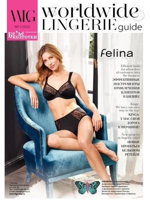 Worldwide Lingerie Guide 11