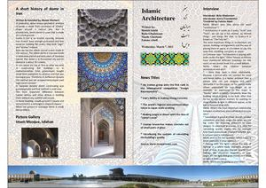Journal Islamic Architecture