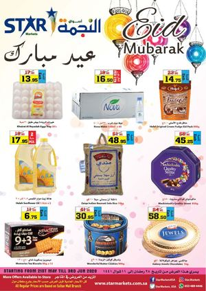 Tsawq Net Star Markets Ksa 21 5 2020