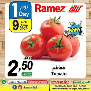 Tsawq Net Ramez Mall Sharjah Uae 09 06 2020 01