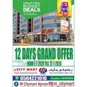 Tsawq Net M City Mart Ajman Uae 1 7 2020