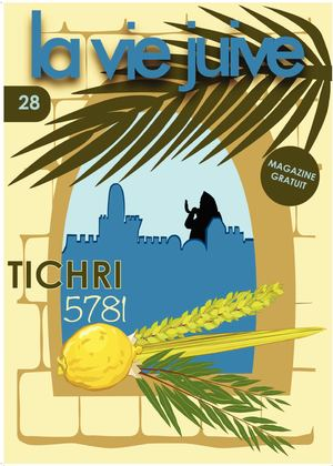 MAGAZINE LA VIE JUIVE TICHRI 5781/2020 N°28