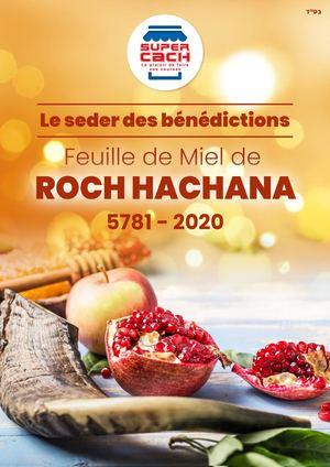 Feuille De Miel 2020 Super Cach