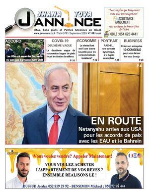 Jannonce Israel 189