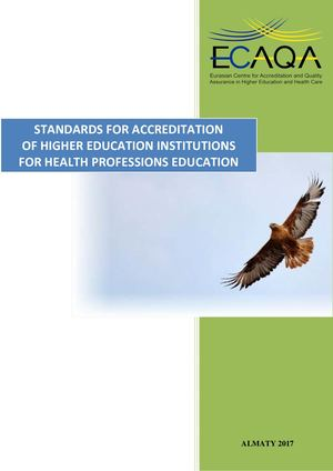 1 ECAQA Standards For Institutional Accreditaion