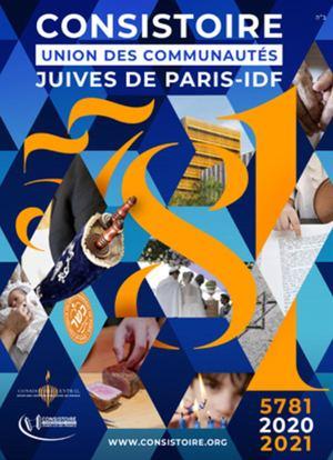Calendrier Consistoire de Paris 5781 2020