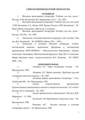 Конвейеры список литературы разборки на транспортер