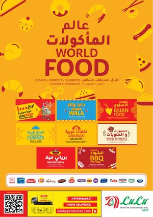 LuLu World Food offers@LuLu Riyadh,Hail&Al Kharj