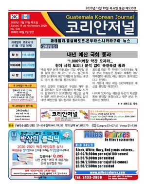 Korean Journal, Noviembre 19, 2020