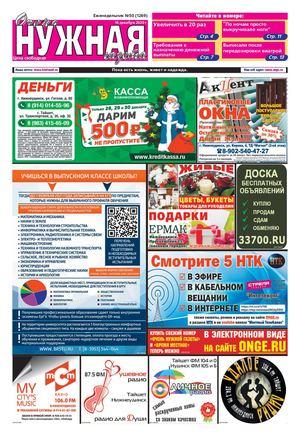 probleme de studiu varicoz)